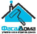 Утепление и отделка домов в Белгороде